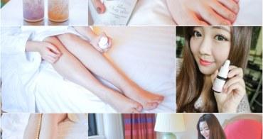 【保養】MONGYA孟亞 嫩白專用組~超厲害的身體去角質+乳液 還我嫩白肌膚迎接夏季