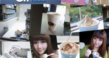 【台北中山】ai house機器人冰淇淋~台北晶華欣欣商圈 超人氣商家