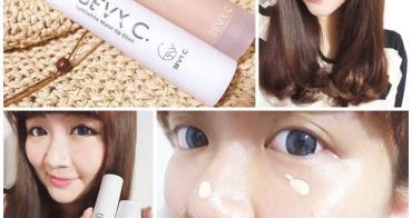 【彩妝】BEVY C.光透幻白妝前保濕精華.裸紗親膚 淨白粉底液~一步驟打造清透完美底妝!