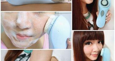 【保養】SAMPO聲寶 音波淨透煥膚潔膚儀PLUS(洗臉機)~輕鬆做好深層清潔工作