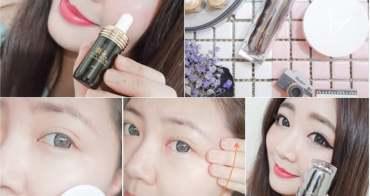 韓潤HANROON 從保養品到底妝打造緊緻小臉