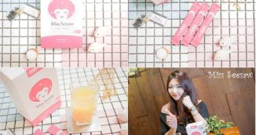 Miss Seesaw賽洛美加分 | 日本限定保水聖品 水蜜桃賽洛美