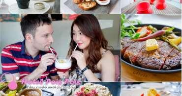 Hotelpoispois泡泡飯店  一樓Ch-eat & Drink推出七夕情人節套餐「粉紅泡泡」套餐