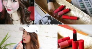 Giorgio Armani奢華訂製緞光水唇膏~GA紅管唇膏2018年推出18色