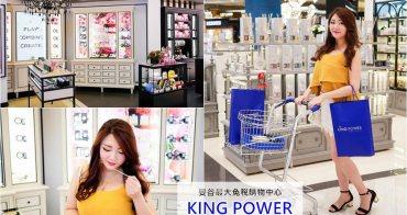 曼谷最大免稅購物中心擴建開幕King Power~Jo Malone泰國買不到2000泰銖!