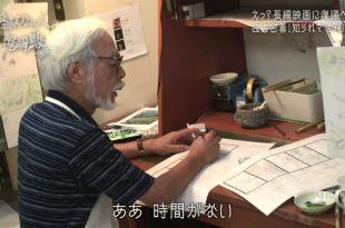【整理】宮崎駿7度復出製作3D動畫長片:寧可在工作中死去
