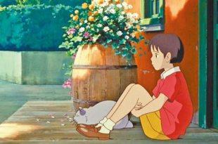 【分享】為什麼宮崎駿的動畫會有一種淡淡的憂傷感? - 我們用電影寫日記