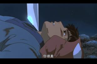 你開心就好這句話的意思是,我不喜歡這樣做,但你會開心,所以我讓你- 宮崎駿的夢想之城