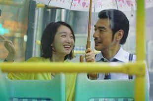 想瞭解一個人,除了做他的戀人,還要做他的朋友。——《喜歡你》——我們用電影寫日記
