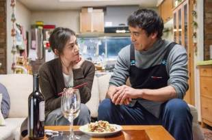 相愛是一門藝術,要學習兩個人一起成長。——《戀妻家宮本》——我們用電影寫日記