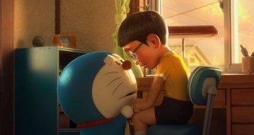 失去了平凡,才會發現那是最大的幸福。——《多啦A夢》——動漫的故事