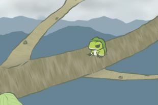 「為什麼你的青蛙特別孤僻?沒朋友又不寄明信片?」看完這篇分析才知道,原來你的設定搞錯了! – 我們用電影寫日記