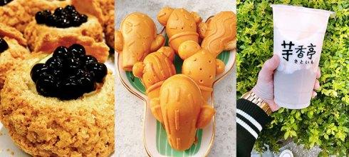 高雄美食攻略:「6家備受好評的超人氣美食」其中的芋頭西米露實在太犯規!-台灣美食懶人包