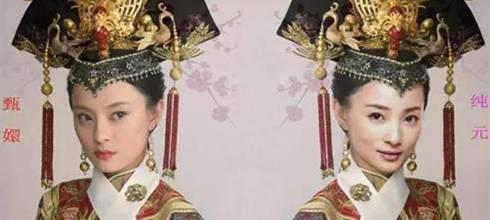 「皇上心心念念的純元皇后真的有這麼好嗎?」看完這 3 個原因,才發現破綻!—《甄嬛傳》—我們用電影寫日記