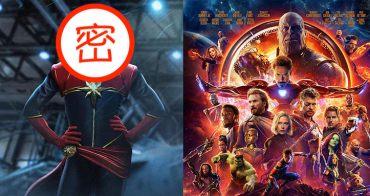 漫威透露這位英雄將是《復仇者聯盟4》的重要關鍵人物!-我們用電影寫日記