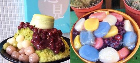 「10間台北必吃消暑冰品」抹茶、芋頭、珍奶控都滿足了,第8家還有會著火的冰!-台灣美食懶人包