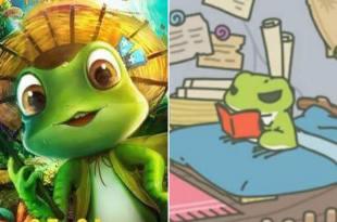 《旅行青蛙》要翻拍電影了?沒想到劇情竟然神展開…. – 我們用電影寫日記
