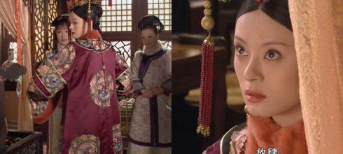 為什麼甄嬛穿上純元皇后的故衣失寵,華妃和安陵容穿卻沒事?-《甄嬛傳》 - 我們用電影寫日記