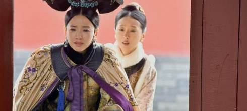 《如懿傳》嬪妃一宮中的人都「花式領便當」,網友:這個現象也太有趣了! - 我們用電影寫日記