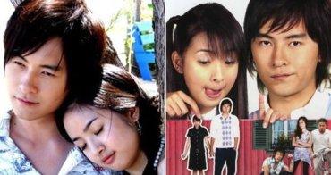 《惡作劇之吻》真正的袁湘琴,最終幸福只到38歲..... - 我們用電影寫日記