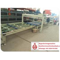 High Capacity Straw Wall Panel Manufacturing Equipment ...