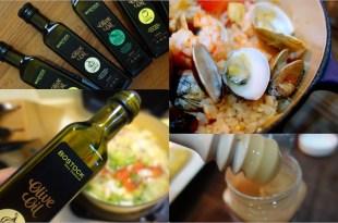 [第17團] 吃了4年好油● 紐西蘭酪梨油●蒜味橄欖油/泰勒小徑蜂蜜/水果條/超級花生醬