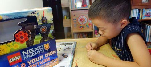 1年心得分享:小小孩的STEM樂高積木書|LEGO NEXO KNIGHTS Build Your Own Adventure
