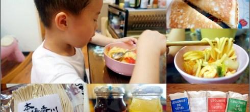 [第3團]我家安心食材|讚岐烏龍麵、無添加果醬、鬆餅粉、北海道湯包、韓國好食及米餅