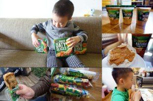 讓孩子遠離過敏,選天然食 紐西蘭Mother Earth燕麥棒,水果棒,超級花生醬