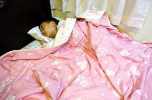 我們家使用超過5年的的四季被●日本yimono三河木棉六層紗+防踢背心●