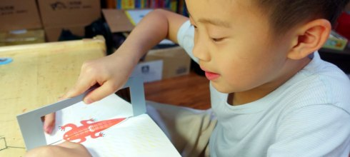 幼兒科學好好玩 MIRROR PLAY WHAT AM I? 神奇的鏡面反射操作書