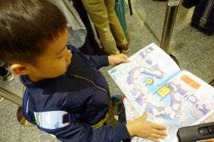 媽媽不崩潰神器|讓小人很忙《遊戲貼紙著色本》大集合|飛機火車下午茶,出門不怕孩子吵