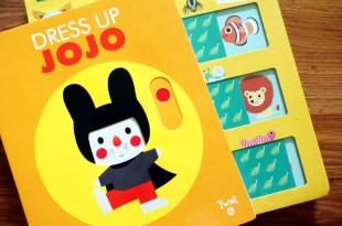 適合1歲以上的硬頁操作書|超可愛角色扮演Dress Up JOJO,還有|推推窗動物配對書