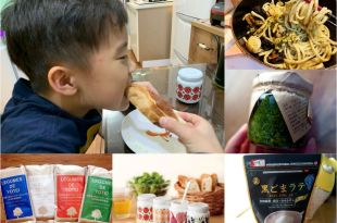 [好食第9團]安心好食: 讚岐烏龍麵、鬆餅粉、北海道湯包、日本果醬,九鬼芝麻粉
