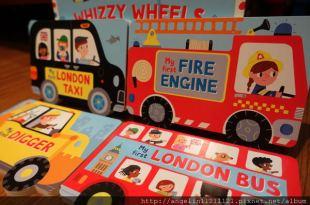 [第1份共讀書單]● Whizzy Wheels車車造型書●還有小波壓壓有聲書(0-3歲硬頁書)