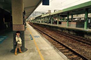 親子火車環島紀錄5●宜蘭線-深澳支線●基隆海科館(火車站附近景點)
