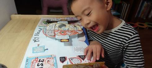 陪孩子2年的●My Pop-Up Body Book立體大百科●果然從小看到大都沒問題