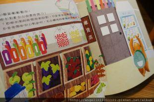 [中文書報] 台灣第1套不偏食繪本●頭好壯壯食育系列●營養學博士總策劃(五顆星)