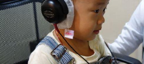 有些事愈早做愈好●科林助聽器●新生兒與老人的聽力很重要