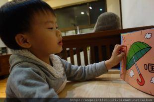 [同大爺書報] 孩子聽完都會笑的繪本●跑跑鎮● 猜一猜遊戲