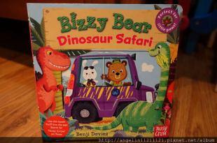 [適合0-3歲的硬頁書單] 英國人氣熊●Bizzy Bear Dinosaur Safari●恐龍探險隊
