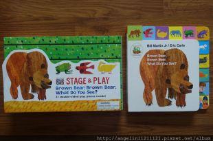 艾瑞.卡爾的50週年故事書●Brown Bear, Brown Bear, What Do You See?●