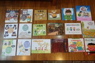 同大爺書報●18本中文書單大集合●共讀心得分享