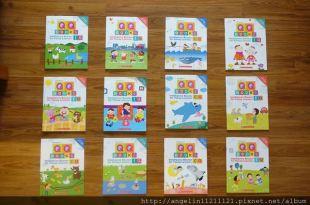 [貼了2年還是好喜歡]適合小小孩的大貼紙書●QQ Books●(幼兒智能培養書單)