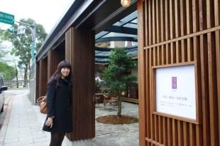 在台北的京都限定–碧湖畔的珍珠-茶屋.鮮食.生活古物