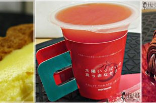 北海道自由行的極致♫北海道甜點完全制霸_台灣人的黃金傳說Part_7