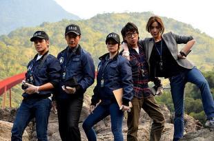 CSIC鑑識英雄,台灣好劇點,第二季何時出?(邀約)