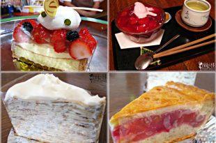 北海道自由行的極致♫北海道甜點完全制霸_台灣人的黃金傳說Part_1