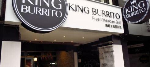 ♫新餐廳爆報,捲捲王美墨料理_King Burrito