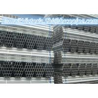 seamless or welded Galvanized Steel Pipe from China ...